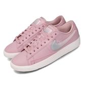 【六折特賣】Nike 休閒鞋 Wmns Blazer Low LX 紫 白 女鞋 運動鞋 【PUMP306】 AV9371-500