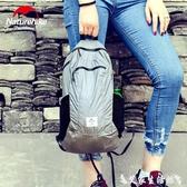 登山包折疊背包男超輕便攜戶外防水旅行女登山徒步休閒皮膚包 熱賣單品