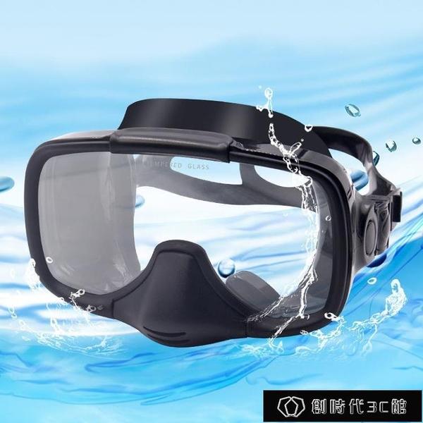 潛水鏡鋼化玻璃游泳潛水浮潛面罩帶出氣口黑硅膠帶排氣閥潛水 【全館免運】