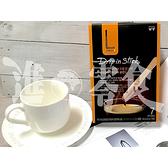 韓國 LOOKAS9 高麗棒無糖咖啡(7入) 2款可選【小三美日】即溶咖啡