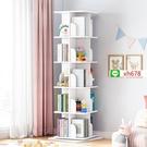 旋轉兒童書架繪本架置物架落地家用簡約經濟型桌上學生收納小書櫃【頁面價格是訂金價格】