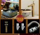 設計師美術精品館建濤衛浴 正方形古典藝術...