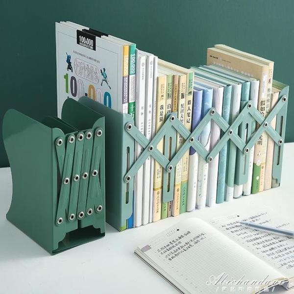 大號可伸縮書立架創意學生用桌面擺件簡易桌上摺疊拉伸書靠書夾 黛尼時尚精品