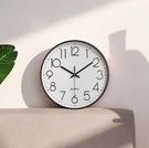 客廳時鐘 鐘表掛鐘客廳時尚掛表靜音北歐石英時鐘現代簡約表掛墻免打孔【快速出貨八折搶購】