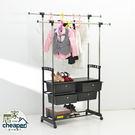 【居家cheaper】時尚伸縮雙桿四抽曬衣架 /衣櫥/衣櫃/曬衣架/衣架/掛衣架/掛衣勾