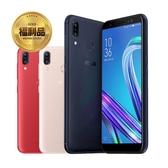【ASUS 華碩】拆封新品 Zenfone Max M1 ZB555KL 5.5吋智慧手機(2G / 16G)