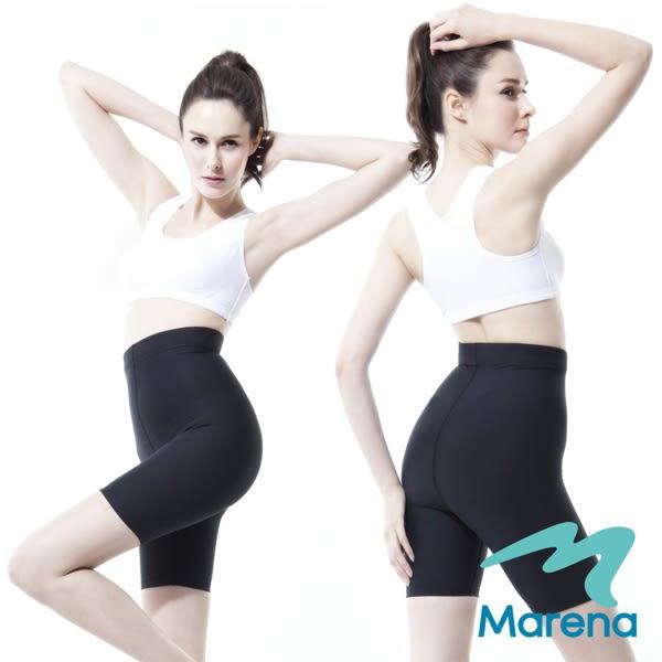【美國原裝MARENA】魔塑高腰五分塑身褲/顯瘦機能束褲(黑膚白)