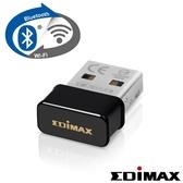 [富廉網] 限量促銷【EDIMAX】訊舟 EW-7611ULB N150無線+藍芽4.0 二合一 USB無線網路卡