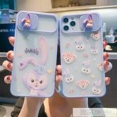 磨砂膚感適用于蘋果11手機殼12全包卡通可愛iphoneXR/X女款11Pro/Max創意mini 4.4超級品牌日