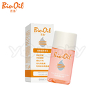 Bio-Oil 百洛 專業護膚油/美膚油 60ml