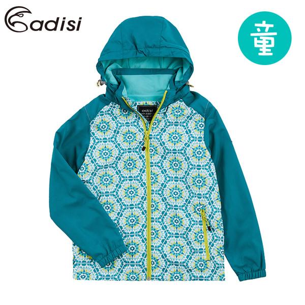 【下殺↘5折】ADISI 童天鵝絨超撥水防風保暖可拆帽外套 AJ1921066 (130-160) / 城市綠洲