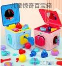 小伶驚奇百寶箱玩具兒童驚喜盒子魔法神奇百寶盒公主益智盲盒女孩 3C優購