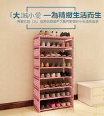 超級大八層簡易穩固鞋櫃 熱銷商品