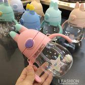 水壺兒童水杯吸管杯防摔幼兒園小孩喝水杯子帶吸管杯寶寶水杯可愛-Ifashion