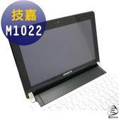 EZstick靜電式筆電LCD液晶螢幕貼-GIGABYTE M1022 10 吋 系列專用螢幕貼