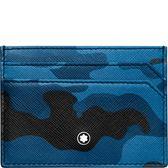 萬寶龍MONTBLANC-Sartorial匠心系列-5卡式-迷彩藍