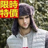 針織帽精緻熱銷-冬季防風防寒加厚男護耳帽2色64b32[巴黎精品]
