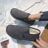 豆豆鞋 新款潮網紅短靴冬季百搭學生加絨韓版豆豆面包鞋雪地靴