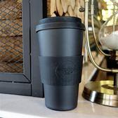 環保隨行杯16oz/停電黑【Ecoffee Cup】