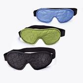 【COCOON奧地利外配件 】旅行用標準眼罩-粉藍