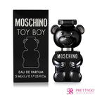 MOSCHINO 莫斯奇諾 TOY BOY 黑熊 男性淡香精(5ml)-香水公司貨【美麗購】