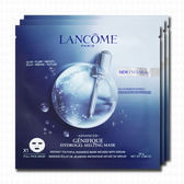 LANCOME蘭蔻 超進化肌因活性凝凍面膜28gx3