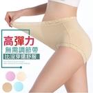 漂亮小媽咪 超彈內褲 【U0418TBS】 柔軟 莫代爾 孕婦內褲 高腰托腹 孕婦內褲 大尺碼 內褲 孕婦裝