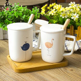 任選2個699 火烈鳥杯子陶瓷帶蓋勺馬克杯簡約文藝創意咖啡杯個性日式清新水杯『潮流世家』