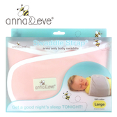 Anna&Eve 美國 嬰兒舒眠包巾(粉紅色/L號) / 防驚跳新生兒肚兜