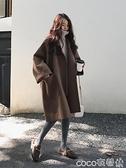 秋冬季加厚呢子大衣女中長款小個子毛呢外套寬鬆韓版2021年新款潮 coco