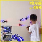 爬牆車遙控汽車吸強車攀爬充電動兒童玩具男女孩4歲2-12歲耐摔【全館免運】