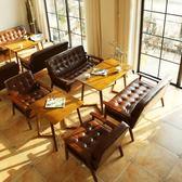 甜品奶茶店西餐咖啡廳桌椅組合簡約休閒餐廳辦公室雙人卡座皮沙發NMS 台北日光