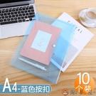 實惠10個裝 透明a4文件夾收納袋防水文件袋學生補習袋【淘夢屋】