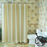 浴室簾防水防霉純色浴簾布洗澡間保暖簾子衛生間窗簾隔斷遮光掛簾【黑色地帶】