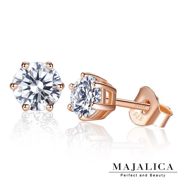 Majalica 925純銀耳環 六爪單鑽 擬真鑽  0.8克拉 純銀耳環  PF6135-2