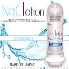 情趣用品 潤滑液日本原裝NaClotion 自然感覺 潤滑液360ml STANDARD 中黏度/標準型 透明