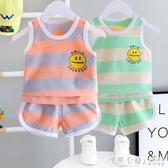 男童背心套裝2020新款寶寶無袖短褲運動兩件套兒童洋氣夏季衣服潮 蘿莉小腳丫