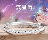 銀手鐲女999純銀手鏈貴妃滿天星送女友日韓簡約百搭情人禮物 朵拉朵