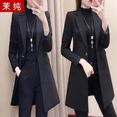 秋冬職業套裝女新款時尚氣質西裝套裝正裝ol工作服 萬客居