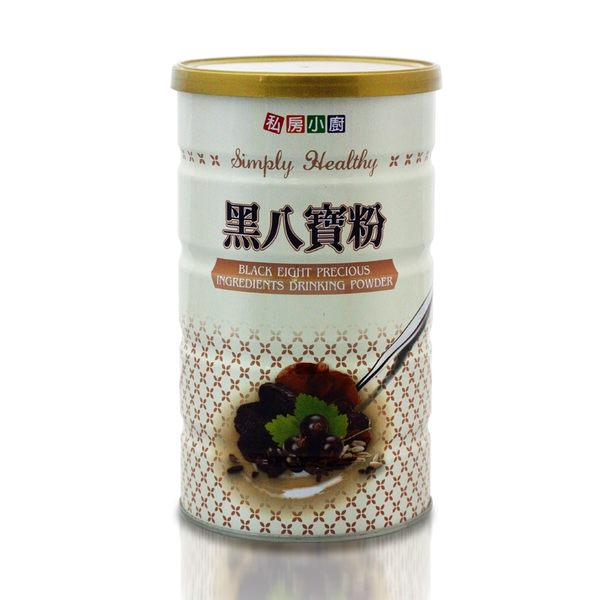私房小廚 • 黑八寶粉/600公克/罐