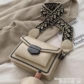 斜背包 包包女包2021春季新款方包時尚信封包休閒包寬肩帶復古側背斜背包  曼慕