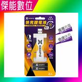 OXOPO 快充鋰電池【4號二入+充電器】AAA 快速充電 1.5V 450mAh