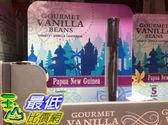 [COSCO代購] C6347220 GOURMET VANILLA BEANS 香草豆莢 5入/管