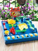 愛可優小貝歷險記3D立體迷宮走珠闖關軌道滾珠益智類兒童益智玩具