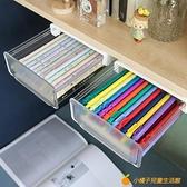 文具收納盒筆盒學生書桌桌下抽屜兒童筆筒創意可愛筆桶辦公室桌面【小橘子】