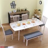 【RICHOME】安潔莉亞餐桌椅組(一桌四椅一長凳)白橡木色