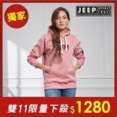 【JEEP】簡約舒適立體圖騰連帽TEE-男女適穿 (粉)