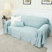 雪尼爾北歐現代簡約沙發罩沙發套沙發蓋布全蓋多色可選訂製 易家樂