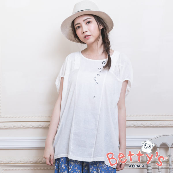 betty's貝蒂思 棉麻純色短袖上衣(白色)