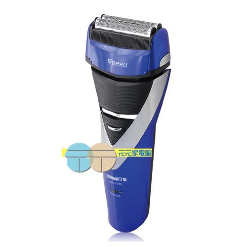 *元元家電*日象 ZOEH-5310A 勁潔2D 電鬍刀(充電式)